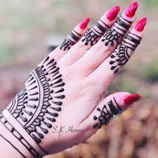 sk henna home facebook