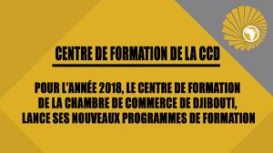 chambre de commerce formation le centre de formation de la chambre de commerce de djibouti ccd