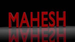 Designs For Name Mahesh Mahesh Studio Logo 3d