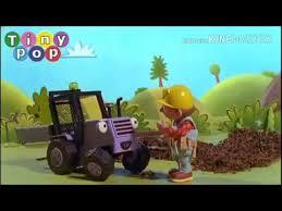 tiny pop bob builder episode