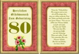 einladungsspr che zum 80 geburtstag einladung zum 80 geburtstag sprüche animefc info