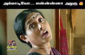 Photo Comment Memes - tamil comedy memes status comments memes images status comments