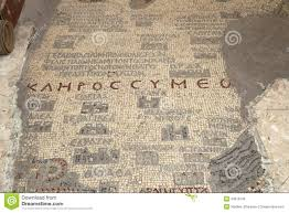 Ancient Middle East Map by Ancient Byzantine Map Of Holy Land On Floor Of Madaba St George