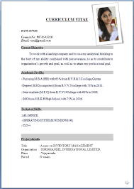 resume format exles the best resume format 15 templates exles