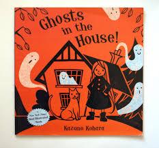 the halloween house book halloween books