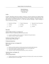 Sample Resume Internship Cover Letter Sample Internship Resume Sample Internship Resume