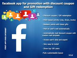 facebook promotion with discount coupon and gifts by digilink