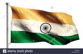 My National Flag Flag India 3d Rendered Illustration Stock Photos U0026 Flag India 3d