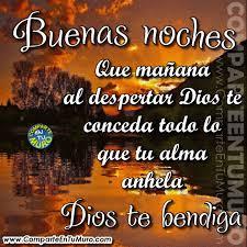Imagenes De Buenas Noche Que Dios Te Bendiga   buenas noches dios te bendiga buenas noches pinterest gifs