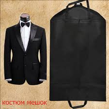 how to travel with a suit images 1pc lot black coat clothes garment suit cover bags dustproof jpg