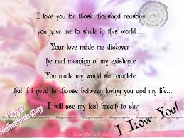 valentines for him valentines day quotes for him dedicate a valentines day poems