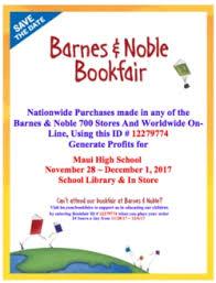 Barnes And Noble Santa Rosa Maui High