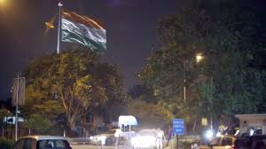 The Flag Of India This Tiranga The National Flag Of India Hoisted At Central Park