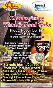 thanksgiving wine food gala other promotions uncategorized