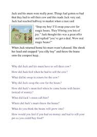 jack and the beanstalk comprehension by sarah j teaching