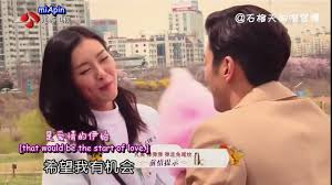 We Are In Love by Eng Sub Siwon U0026 Liuwen We Are In Love Ep 2 Video Dailymotion