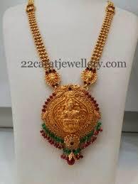antique gold necklace images Antique long chain with lakshmi pinterest chains jewel and jpg