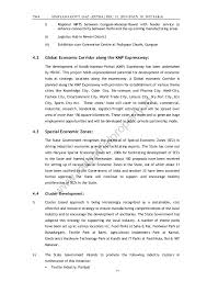 haryana industry policy 2009 2011