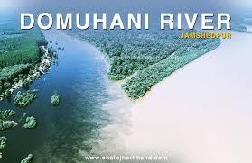 domuhani river jamshedpur jharkhand beautiful places
