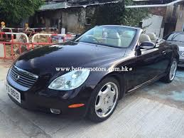 lexus sc430 sales numbers better motors company limited lexus sc430 soarer