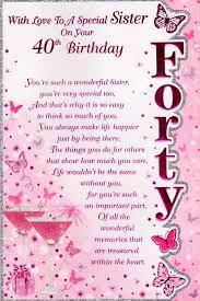 40th birthday cards for best friend alanarasbach com