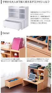kagumaru rakuten global market desk with shelf r type open made