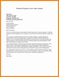 software engineering internship cover letter image collections