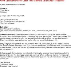 youth work job cover letter cover letter example sample reference
