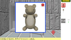 dassyutu onjuku chiba bear in danger part 2 r escape walkthrough youtube