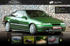 opel calibra tuning calibra explore calibra on deviantart