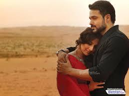 download mp3 album of hamari adhuri kahani hamari adhuri kahani movie songs mp3 download himym s8 e2 download
