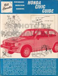 1974 honda civic repair shop manual original supplement