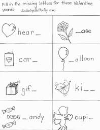 valentine u0027s spelling hand drawn worksheets spelling worksheets