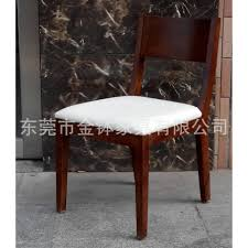 Solid Wood Dining Chairs Leather Cushions Solid Wood Dining Chair Wholesale Hotel