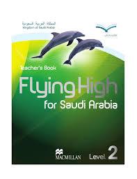 flying high tb2 2014 by macmillan education issuu