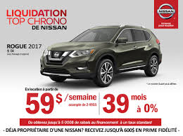Nissan Rogue Models - 2017 rogue longueuil nissan promotion in longueuil montreal u0027s