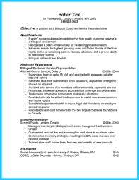 Customer Service Cover Letter For Resume Cover Letter Call Center Image Collections Cover Letter Ideas