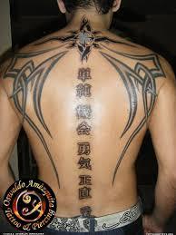 wings tribal artists org