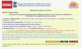 how to apply aadhar card online jntu forum