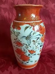 Japanese Kutani Vases Small Antique Japanese Kutani Vase Ebay