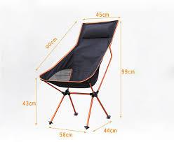 online get cheap camping moon chair aliexpress com alibaba group