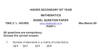 standard one maths 11th standard plus one govt new model question paper mathematics