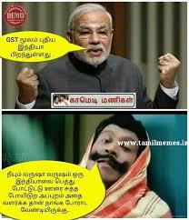 Photo Comment Memes - gst reaction comment photos tamil memes tamil memes
