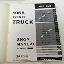ford truck shop service manual set original pickup heavy duty f series