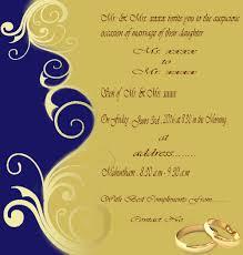 Invitation Card In English How To Create Wedding Invitation Card Paperinvite