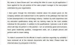 application cover letter template within definition of cover