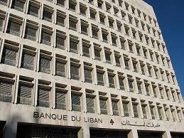 siege banque mondiale ecomnewsmed liban la banque mondiale revoit ses prévisions de