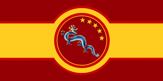 revived flag of china vexillology