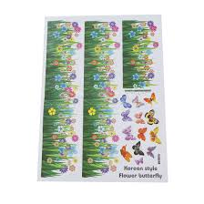 compare prices on free butterfly patterns online shopping buy low