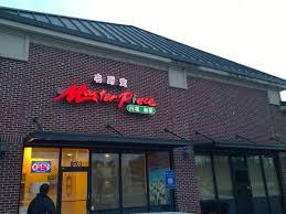 The 15 Hottest New Restaurants by The 38 Essential Atlanta Restaurants Winter U002718